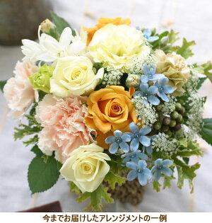 誕生日プレゼント女性季節の花でおまかせアレンジメント開店オープン結婚記念日お祝いフラワーお見舞い退職送別花黄イエローオレンジBerryベリー