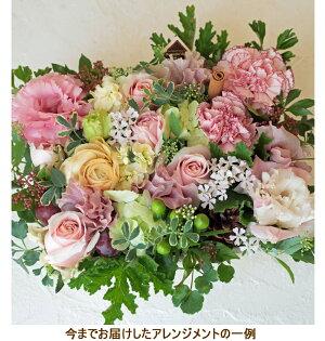 誕生日結婚記念日お見舞い開店ビジネス開業改築新築お祝いなど季節のお花を使ったフラワーケーキアレンジ!!Brownie/ブラウニー(スイートピンク)10P21Jul09