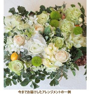 誕生日結婚記念日お見舞い開店ビジネス開業改築新築お祝いなど季節のお花を使ったフラワーケーキアレンジ!!Brownie/ブラウニー(クリーミーホワイト)10P21Jul09