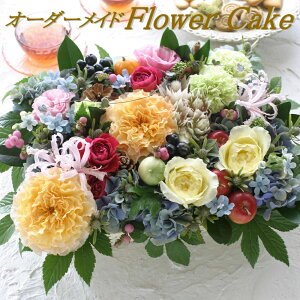 送料無料誕生日結婚記念日お見舞い開店ビジネス開業改築新築お祝いなど季節のお花を使ったフラワーケーキアレンジ!!BeautifulBoyがお届けするChocolat/ショコラ10P21Jul09
