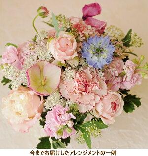 誕生日結婚記念日お見舞い開店ビジネス開業改築新築お祝いなど季節のお花を使ったアレンジメント!!Harvest/ハーベスト(スイートピンク)