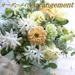 誕生日結婚記念日お見舞い開店ビジネス開業改築新築お祝いなど季節のお花を使ったアレンジメント!!Harvest/ハーベスト(クリーミーホワイト)