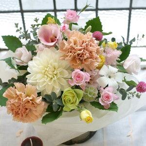 誕生日プレゼント女性季節の花でおまかせアレンジメント開店オープン結婚記念日お祝いフラワーお見舞い退職送別花カラフルHarvestハーベスト