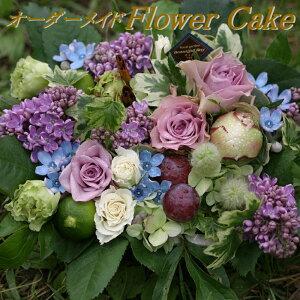 【歓迎・退職用】フラワーケーキアレンジメント会社や学校・宴会場へもお届けできます!(青ブルー紫パープル)10P21Jul09
