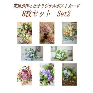 postcardset-new2012.jpg