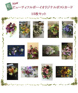 postcardset-new2012.jpg