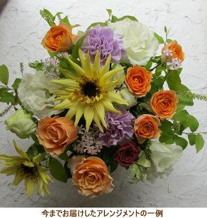 誕生日結婚記念日お見舞い開店ビジネス開業改築新築お祝いなど季節のお花を使ったアレンジメント!!Harvest/ハーベスト(カラフル)画像サービス画像配信【楽ギフ_包装】【楽ギフ_メッセ入力】