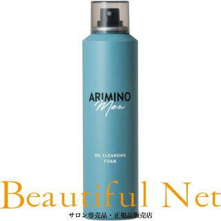 アリミノ メン オイルクレンジング フォーム 180g【ARIMINNO】ヘアケア メンズ(業務用)