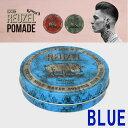REUZEL BLUE POMADE 113g STRONG...
