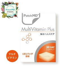 PatchMD貼るヘルスケアマルチビタミンミネラルサプリメント