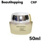 【CNP】チャアンドパクプロポリスアンプルオイルインクリームオイルがクリームの中に!プロポリスクリーム韓国コスメ