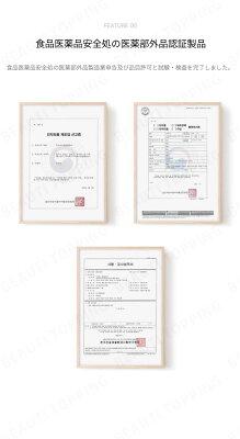 MFDS(食品医薬品安全処)の認証書類