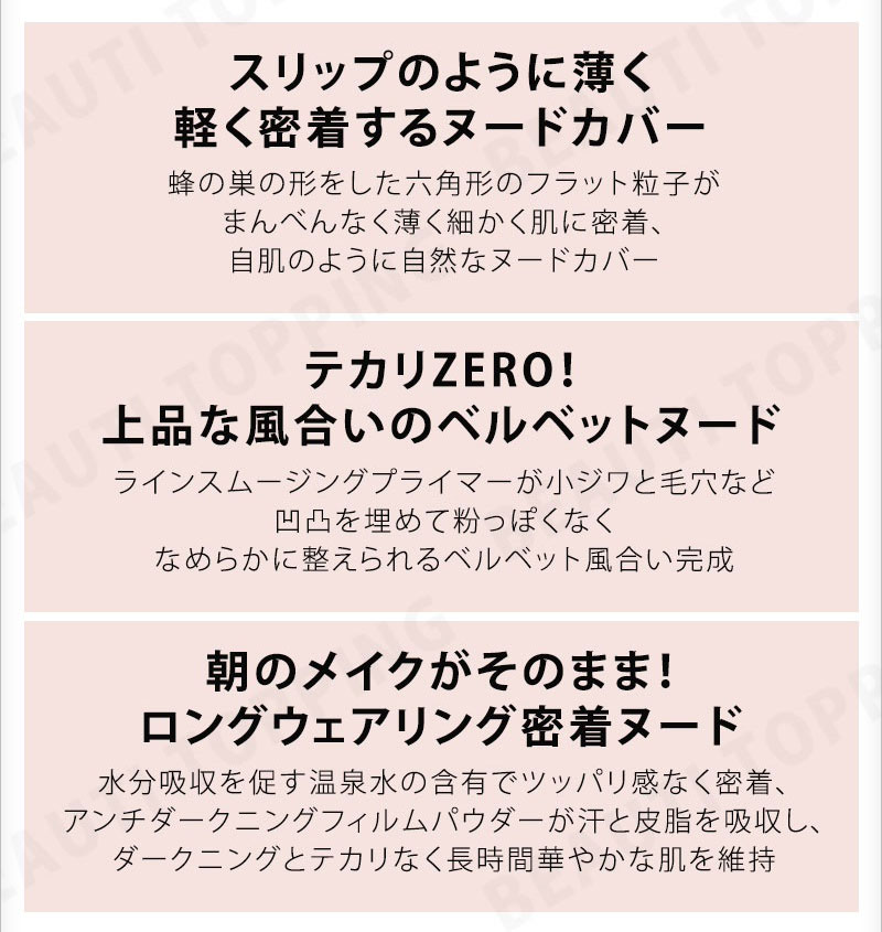 https://thumbnail.image.rakuten.co.jp/@0_mall/beautitopping/cabinet/imgrc0078181486.jpg