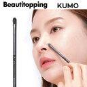 【KUMO】クーモ クモ スモールコンシーラーブラシ Precise Concealer Brush ナチュラル 密着カバー ファンデブラシ メイクアップブラシ メイクアップ ブラシ メイクアップツール ベースメイク 韓国コスメ