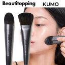 【KUMO】クーモ クモ ラージテーパードファンデーションブラシ Large Tapered Foundation Brush ラージパウダーブラシ Large Powder Brush メイクブラシ ベースメイク 韓国コスメ
