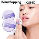 【KUMO】クーモ クモ メロウクッションパフ 2個 Mellow puff (2EA) フェイスパウダー用パフ 化粧 パフ パウダー パウダーパフ フェイスパウダー ルースパウダー 化粧パフ フェイスパウダーパフ ルースパウダーパフ 韓国コスメ