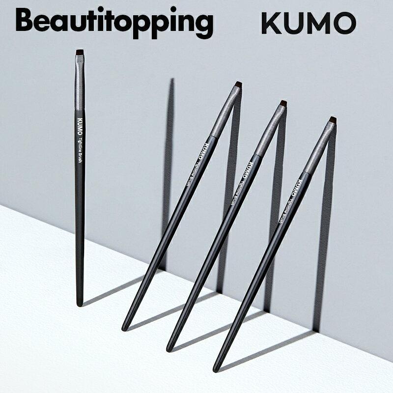 【KUMO】クーモクモタイトラインブラシアイライナーブラシシャドウブラシメイクブラシリップブラシマルチブラシ化粧ブラシ韓国コスメ