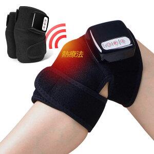 【1年間保証付】膝関節痛治療器マッサージ器加熱療法磁気療法振動マッサージ膝、肘、肩関節炎の痛みに対策