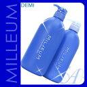 デミ ミレアム シャンプー&コンディショナー800mL ボトルセットdemi【6480円以上で送料無料】