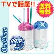 オーラクリーン DV-410 紫外線除菌庫 歯ブラシ ファミリー用 オーラルケア デンタルケア 除菌【02P03Dec16】