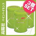 【3個セット】 高陽社 パインハイセンス 2.1Kg 入浴剤...