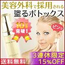 ★3連休限定15%OFF★9/25(火)15時まで【ドクター...