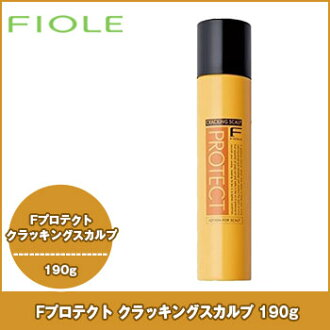 fiyore F防護裂化頭皮190g/頭皮關懷頭皮關懷頭部水療損傷關懷沙龍專賣fiole f.protect