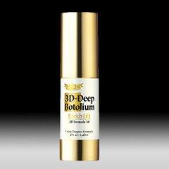 3Dディープボトリウム エンリッチリフト弾む肌へ導く目元、口元用美容液。