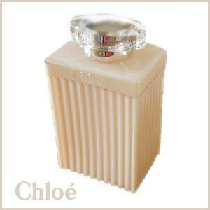 クロエ パフューム ボディローション 200ml 【Chloe 】【cos】