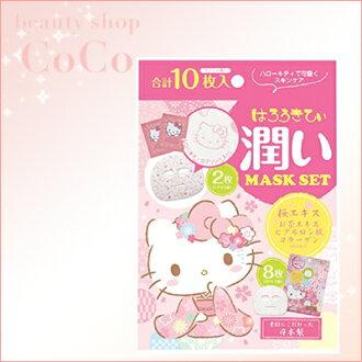 日本 gal Hello Kitty 保濕面膜設置