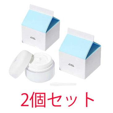 【ポイント5倍中】3CE ホワイトミルククリーム 50ml 2個セット 【韓国コスメ】【人気商品】【スリーコンセプトアイズ】【cos】