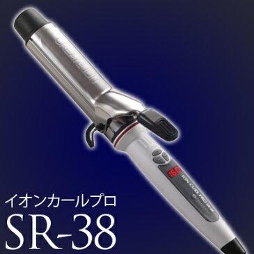 【只今ポイント2倍中】クレイツ イオンカールプロ SR-38(38mm) 【最安値挑戦】【人気商品】【プロ愛用】