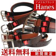 Hanes(�إ��˥�٥��