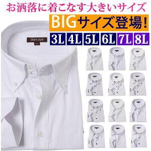 ワイシャツ カッターシャツ ドゥエボットーニ ビジネス おしゃれ
