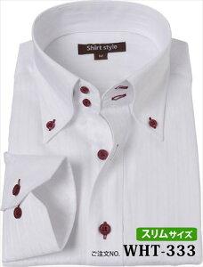 ワイシャツ メンズ ボタンダウン 白 長袖 ボタンダウンシャツ ドレスシャツ クールビズ スリム 細身 安い カッターシャツ ビジネス おしゃれ ドゥエボットーニ 襟高ワイシャツ ノーネクタイ yシャツ 白シャツ ビジネスシャツ M 39-81 L 41-83 LL 43-85 3L 45-86/ WHT-333/