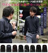 【50%OFF】ワイシャツ(形態安定・ボタンダウン)Yシャツ・ボタンダウンビジネスシャツ(3枚以上で送料無料)【S、M、L、LL、大きいサイズ3L】【ピンク・レッド・パープル系】【白・カラー無地系】【smtb-s】