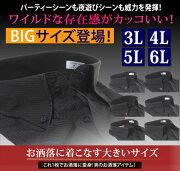 【57%OFF】長袖ワイシャツ【ドゥエボットーニシャツ】ボタンダウンシャツドレスシャツクールビズYシャツビジネスシャツ/クレリックパープルストライプ/サイズS・M・L・LL・3L(大きいサイズ)