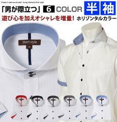 半袖 ワイシャツ Yシャツ カッターシャツ スリム クールビズ ドゥエボットーニ ドレスシャツ メンズ