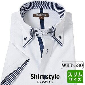 ワイシャツ 半袖 白 紺 青 ネイビー ブルー ストライプ メンズ ボタンダウン 白 ドゥエボットーニ スリム 形態安定(イージーケア) おしゃれ クールビズ ビジネス カジュアル 2枚襟 yシャツ 半袖 カッターシャツ 夏 首回り S 37 M 39 L 41 LL 43 3L 45 / WHT-530/