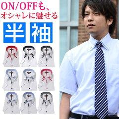 半袖 ワイシャツ Yシャツ カッターシャツ 白 スリム クールビズ ドゥエボットーニ ドレスシャツ メンズ /10P04Jul15