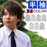 おしゃれ ストライプ ワイシャツ ドゥエボットーニ カッターシャツ ビジネス ボタンダウンシャツ