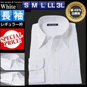 カッターシャツ白無地長袖ホワイトスリムワイシャツドレスシャツビジネスフォーマル冠婚葬祭法事法要礼服メンズ紳士男学生結婚式スマート白シャツホワイトシャツ人気レギュラーカラーWHT-300/1枚