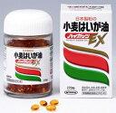 ギュギュッと、元気がつまった小麦はいが。ビタミンE+トリコトール!日本製粉 ハイガッツEX 270粒