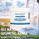 SOFT SUGARING PASTE(青) シュガーリングペースト 天然成分 砂糖と水とレモンなどのオーガニック成分で作った脱毛ワックス