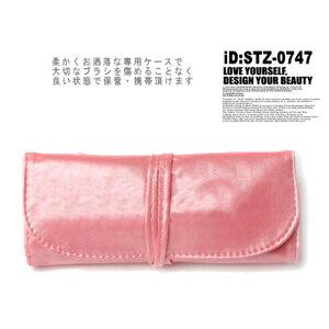 7本メイクブラシセット化粧筆セットブラシケース付きSTZ-0747