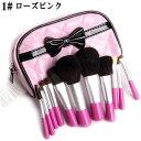 12本メイクブラシセット、化粧筆セット、化粧ブラシセット、ブラシケース付き STZ-1229