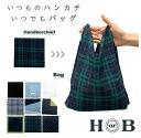 【日本製】HorB ハンカチ バ...