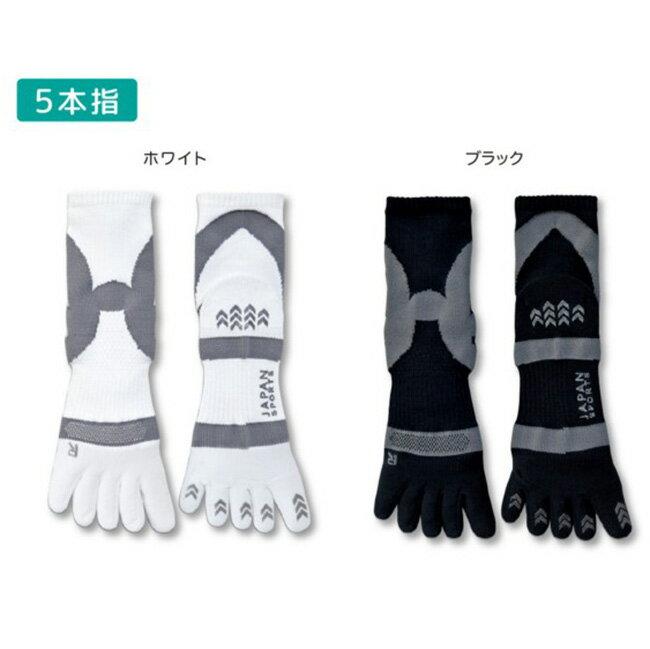 靴ひも, その他 JAPAN 5 14cm