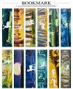しおり 栞 30枚セット 鹿 シカ 森林 写真 風景 ブックマーク カラフル 紙製 おしゃれ 全てのイラストが全て異なる しおりセット メッセージカード メモカード 3034