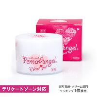 ペマエンジェル薬用クリアジェル50g